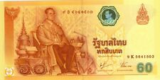 Thailand 60 bath Commemorative Banknote with Folder 2006 UNC RAMA King