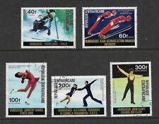 CENTRAL AFRICAN REPUBLIC 1976 Medal Winners Innsbruck Winter Olympics, set, CTO