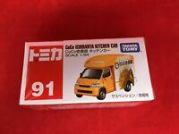 Tomica No. 91 CoCo Ichibanya kitchen car (box)