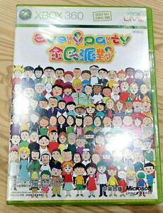 Everyparty - Xbox 360