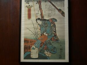 100 CELEBRATED WOMEN OF ANCIENT AND MODERN ART JAPANESE PRINT. FRAMED