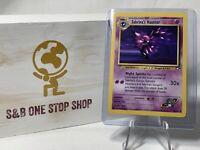 Sabrina's Haunter 58/132 Uncommon - Gym Heroes - Pokemon TCG 2000 Wizards (WOTC)