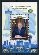 Kazakhstan 2016 MNH President Nursultan Nazarbayev 1v M/S Stamps
