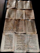 ANTIQUE OTTOMAN/ KORAN /RELIGIOUS URDU/ ISLAMIC / ARABIC MANUSCRIPT 82 PAGES