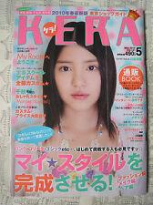 KERA MAGAZINE VOL. 141 MAY 2010 JROCK JAPAN EMO VISUAL KEI COSPLAY LOLITA