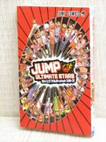 JUMP ULTIMATE STARS Postcard Ltd Illustration Art Book