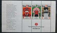 HONG KONG 1974 ART FESTIVAL SG MS307 / SC 298a  MHOG VERY FINE