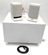 Altec Lansing ADA880 2.1 Multimedia Computer System Subwoofer & 2-Speaker Set