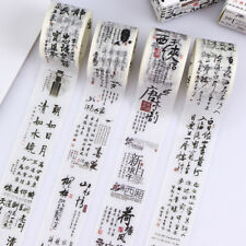 Chinese Style Poetry Print Washi Tape Scrapbooking Adhesive Office Sticker Craft