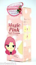 NEW MAGIC PINK NIPPLE CREAM FOR BRIGHTER DARK SPOT DULL SKIN15 g (0.52 oz )