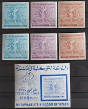 YEMEN Kgd. 1964 OLYMPICS, XF Imperf MNH** Sheet + Set, Sports, Olympia Torch