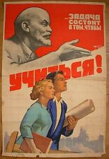 1958 Original Soviet Russian Poster Purpose is to study USSR Mitryashkin