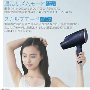 Panasonic Nano Care NanoCare Moisture+ Hair Dryer Navy 100V EHNA0EA From JAPAN