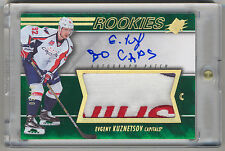 2014-15 SPx Spectrum Green Evgeny Kuznetsov RC Jersey CAPS LOGO Patch Auto 5/10