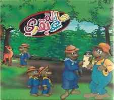 Genius Family: Children Proper Arabic Story Adventure Movie Film Cartoon VCD DVD