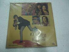 KHOON KA BADLA KHOON O P NAYYAR 1978  RARE LP RECORD OST orig BOLLYWOOD VINYL EX