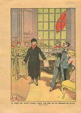 Cheka ЧК Leon Trotsky Lev Davidovich Bronstein URSS USSR CCCP 1925 ILLUSTRATION