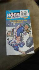 Hockey's Greatest Hits (VHS, 2001) brand new in the package wowzers get crazy