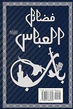 Fazail Al Hz Abbas (as) by Wilayat Mission (2015, Paperback)