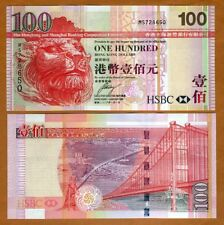 Hong Kong, $100, 2008, HSBC, P-209e, UNC > Lion