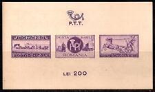ROMANIA 1944 POST HORN IMPERF SC # B238 MNH