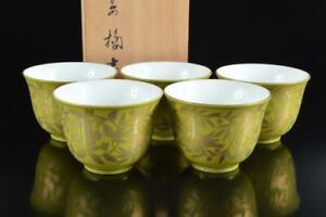 #5851: Japanese Kiyomizu-ware Flower TEA CUP Senchawan 5pcs, auto w/signed box