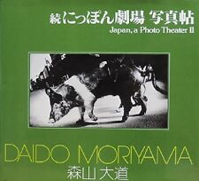 Daido MORIYAMA Japan, a Photo Thearter 2 Japan 1978 1st. Edition good
