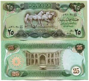 IRAQI 25 Dinar P72 1982 BANKNOTES Arabian Horse 10 Bundles 1000 Bills 1 BRICK