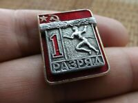 Vintage Badge Pin 1 sports category in a marathon,USSR