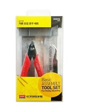 Academy Official Basic Assembly Tool Set For Hobby Modeling 4ea Tool Set 15925