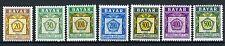 INDONESIE: Dienstzegels ZB 11/17 MNH** 1977