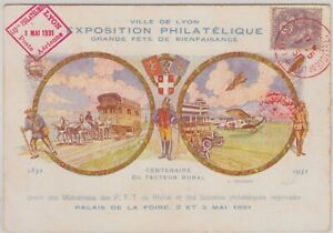 FRANCE : SUP CARTE EXPOSITION PHILATELIQUE DE LYON CACHETS ROUGES DU 3 MAI 1931