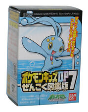 Pokemon Kids Manaphy Bandai Japan Finger Puppet Toy 392