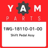 Yamaha 20S181100100 Shift Pedal Assembly