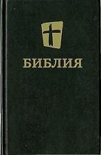 Russian Bible: By Biblica Staff Zondervan Staff