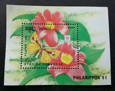Cambodia Butterflies 1991 Insect Flower Flora Fauna (ms) Mnh *Philanippon '91