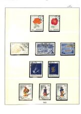 [OP9711] Monaco lot of stamps on 12 pages