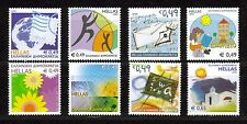 Greece,MNH Set Of Personalized Greek Stamps From 2005 , Sc# 2198-2205