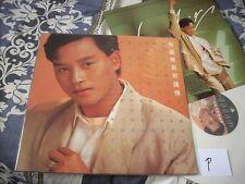 a941981  Leslie Cheung 張國榮 LP 為妳鍾情 White Vinyl P