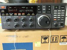 JRC NRD-525 Receiver (J-Cl)