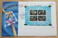 Singapore Thailand Joint Stamp Seashells Exhibition Souvenir Cover (S/N 184174)