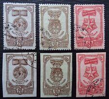 Unione Sovietica Mer 868-870 A e B, SC 984-986, medaglie e medaglie, timbrato