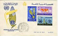 PREMIER JOUR  TIMBRE EGYPTE N° 561/563 CAMPAGNE ONDIAL CONTRE LA FAIM
