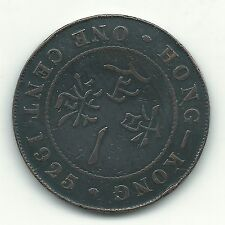Very Fine Details 1925 H Hong Kong One Cent-Penny-Nov510