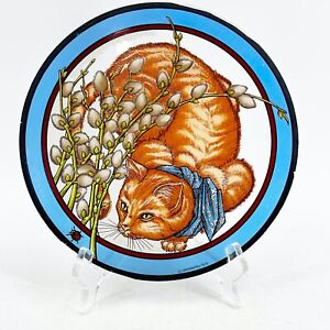 Vintage 1978 Round Glassmasters Stained Glass Tabby Cat Art Work