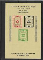 Israel 1948 LOCAL COUNCIL NAHARIYA - Full sheet MNH - VF/XF