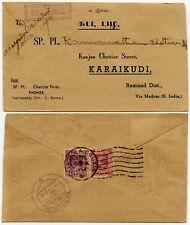 BURMA THONZE + BANDOOLA SQUARE PMK 1948 FRAMED AIRMAIL HANDSTAMP PRINTED ENV