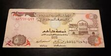 2007 - United Arab Emirates Central Bank - 5 Dirhams Banknote, Bill No. 88667049