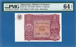 Afghanistan, 5 Afghanis, 1936, UNC-PMG64EPQ, P16r
