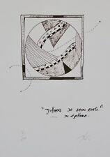 Richard TEXIER - Estampe originale - Lithographie - Johannis de Sacro Busto
